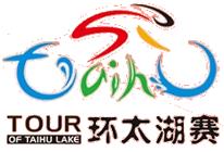 Tour of Taihu Lake