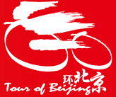 Tour de Pékin (Tour of Beijing)