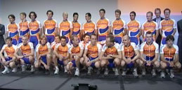 Team presentation Rabobank cycling team 2009 - pure combativity