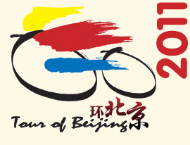 The race course of the Tour of Beijing 2011 on Google Maps and the time and course schedules