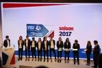 L'équipe féminine FDJ Nouvelle-Aquitaine Futuroscope (253x)